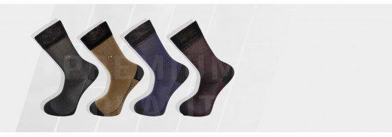 Новая модель носков для мужчин